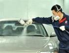 沧州哪里能学汽车钣金喷漆整形沧州哪里有汽车钣金喷漆整形学校