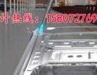 襄阳三维动画/建筑漫游/施工演示/工业仿真等制作