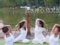 瑜伽卡,依梵瑜伽嘉泰大厦月卡,减肥