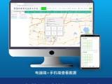 深圳智慧环保用电监管平台系统工业电量停产限产监测管理