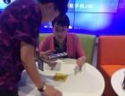 京东和360联手推出易淘互联网餐饮