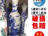 景德镇陶瓷落地大花瓶欧式客厅装饰1米创意大号青花瓷器摆件