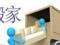宁波万箱搬家,专业搬家、搬厂,设备搬迁