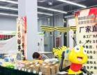 第二届北京儿童教育及产品博览会与你相约10月