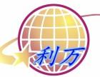 新三板原始股权投资哪家强 温州利万投资管理有限公司