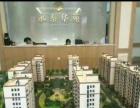 永泰华苑丹西客运中心旁新房源加推,阳光好户型双阳台