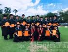 上海新与成商学院 亚洲城市大学MBA免联考