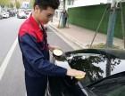 驿洗车 小投入成本创业 上门洗车 洗车机加盟