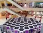 河池市蜂窝迷宫创意展览 蜂窝迷宫生产工厂 蜂窝迷宫