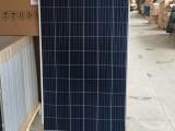 苏州奥斯达新能源有限公司回收太阳能光伏板