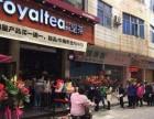 royaltea皇茶加盟费用多少,广州皇茶加盟联系