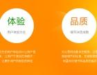 企业网站建设如何提升网站设计-武汉盈科动力