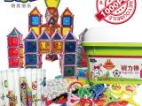 磁力棒玩具 精品桶装1000件 儿童益智创意玩具  厂家批发一件