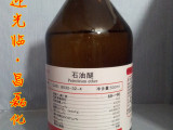 批发零售 化学试剂 石油醚(60-90)AR分析纯 500ml