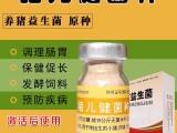 预防猪仔拉稀用的em菌种哪个厂家的效果好