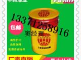 荆州区氯磺化聚乙烯面漆生产厂家有哪些?厂家直销欢迎订购