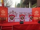 唐山开业活动字幕球发布会多米诺启动沙漏