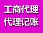 上海马陆代办个体户营业执照