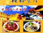 龙虾原价68/斤,现价38/斤