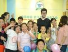 重庆市合川区快乐飞扬教育培训学校