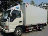 饶安搬家公司电话,长途搬家,3一4元一公里,公司搬迁,搬运