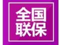 欢迎访问-昆明好太太燃气灶官方网站 各售后服务咨询电话-中心