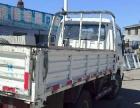 2吨以下平板自卸车,蓝牌