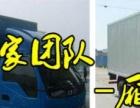 星城搬家居民 公司搬家长短途运输 各种车型就近派车