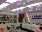 2016芜湖第六届出国留学博览会