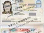 加拿大住家保姆移民,成都中介无需外地培训办