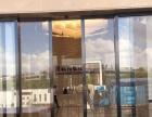 自动门 感应门 旋转门 玻璃门门禁系统安装与维修