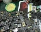 重庆路万达广场修相机修手机相机维修手机维修数码维修
