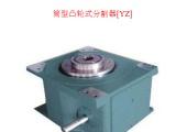 厂家供应加工定制凸轮分度分割器,分度箱,食品机械778