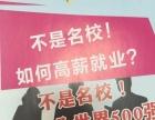 华为洛阳,100%高薪就业