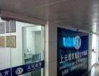 三菱PLC全科班金华上元教育培训好学校