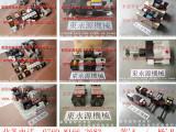 考世美油泵维修,东永源供应扬锻沖床油泵PC10