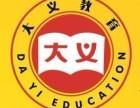 2018专硕考研报名两大基本要求丨南京MPAcc辅导班