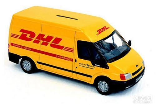 合肥DHL快递公司-合肥DHL国际快递