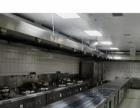 厨房抽油烟机 排烟设施设备 炉灶餐具 地面墙面清洗