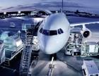 上海航空物流航空货运南京西路航空物流电话上门取件
