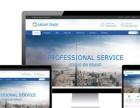 代理各类中小型企业网站的建设