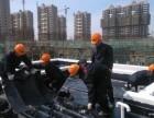 上海专业防水,屋面防水,卫生间防水维修,房屋漏水