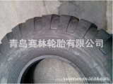 大量批发工程机械轮胎 装载机轮胎