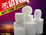 全新进口料工厂现货防震气泡膜袋单面泡泡5
