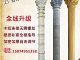 外墙塑钢模具罗马柱批发 现浇ABS罗马柱模具生产厂家