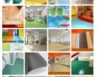 供应加厚pvc地板幼儿园室内卡通塑料地板多色防滑卡通地板革