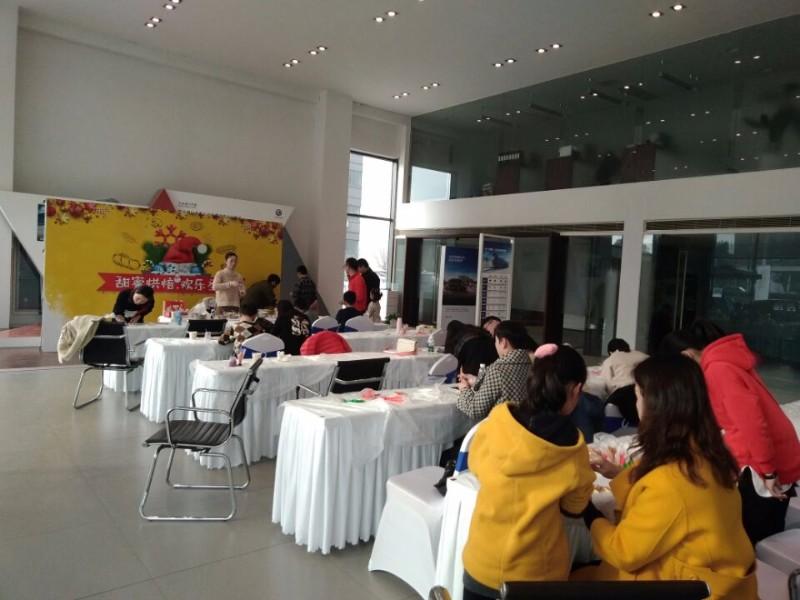 蛋挞DIY 披萨 现磨咖啡 果冻布丁DIY杭州美食DIY