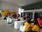 杭州魔术表演生日派对 亲子DIY 活动策划 小丑气球 迎宾互
