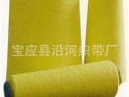 宝塔线 凯夫拉绳金属生产芳纶线 耐高温一代凯夫拉线批发金银线