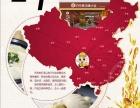 漳州包子铺加盟,四季热销,还送核心设备